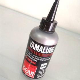 น้ำมันเฟืองท้าย YAMALUBE (YAMAHA)