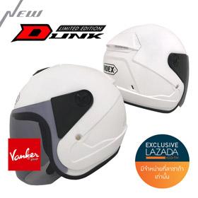 หมวกกันน็อค INDEX DUNK รุ่นพิเศษ LIMITED EDITION สีขาว (ไม่คาดลาย)