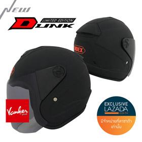 หมวกกันน็อค INDEX DUNK รุ่นพิเศษ LIMITED EDITION สีดำด้าน (ไม่คาดลาย)