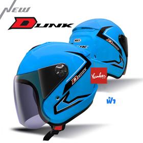 หมวกกันน็อค INDEX DUNK สีฟ้า รุ่นใหม่
