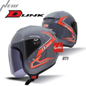 หมวกกันน็อค INDEX DUNK สีเทา รุ่นใหม่