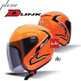 หมวกกันน็อค INDEX DUNK สีส้ม รุ่นใหม่