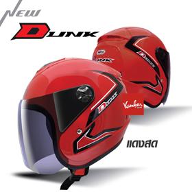 หมวกกันน็อค INDEX DUNK สีแดง รุ่นใหม่