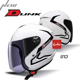 หมวกกันน็อค INDEX DUNK สีขาว รุ่นใหม่