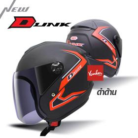 หมวกกันน็อค INDEX DUNK สีดำด้าน รุ่นใหม่
