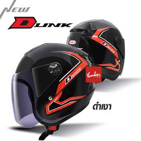 หมวกกันน็อค INDEX DUNK สีดำ รุ่นใหม่