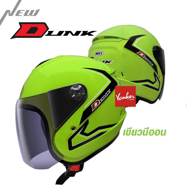 หมวกกันน็อค INDEX DUNK สีเขียว รุ่นใหม่
