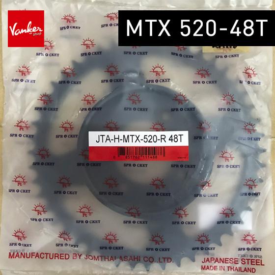 สเตอร์หลัง MTX ขนาด 420 เบอร์ 48